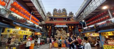 Dianji Temple at Keelung Miaokou Night Market