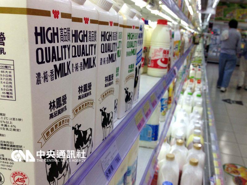 林鳳營牛奶-賣場