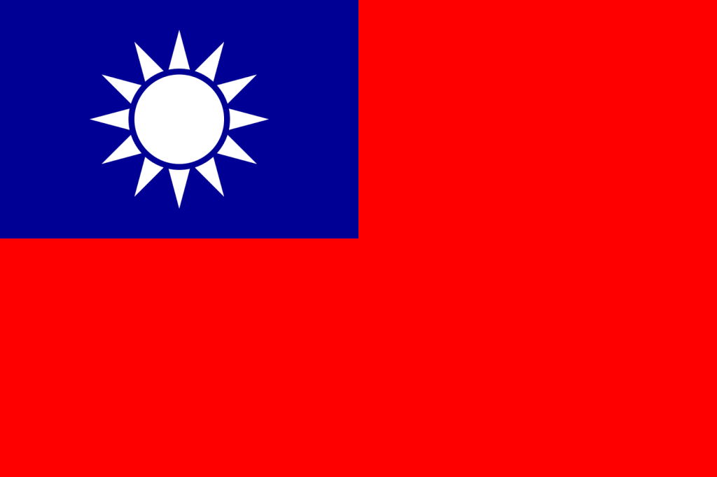 Flag of the Republic of China 中華民國 國旗 1