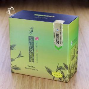 Spring 2015 Competition Wenshan Bao Zhong Tea Box