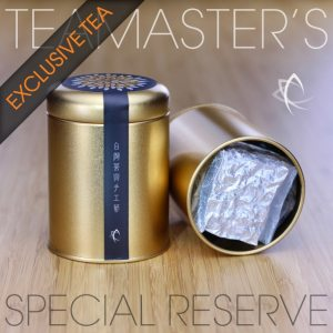 Teamaster's Special Reserve Tea Sampler Tin