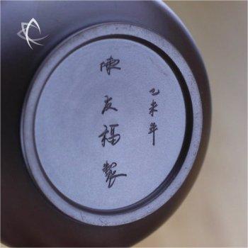 Hand Thrown Elegant Purple Clay Teapot Signature