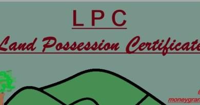 Land Possession Certificate (LPC)