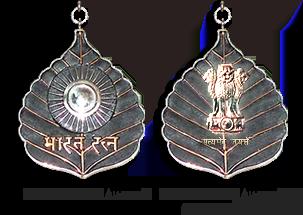 भारत रत्न सम्मान