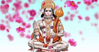 Shri Hanuman Chalisha    श्री हनुमान चलिशा   