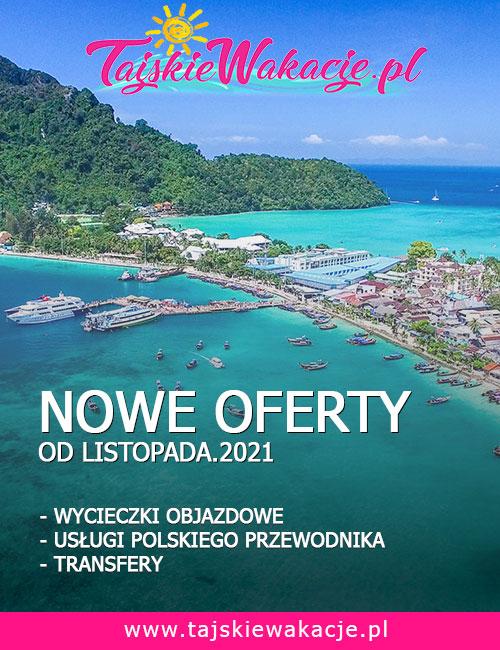 Promocje Tajskie wakacje - oferta listopad 2021