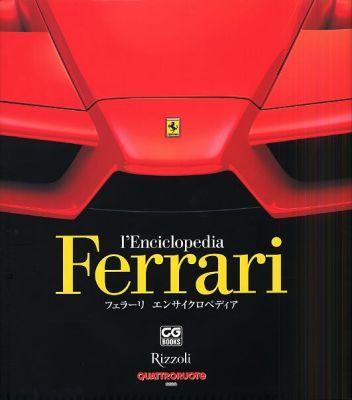 フェラーリ エンサイクロペディア 9784544400014