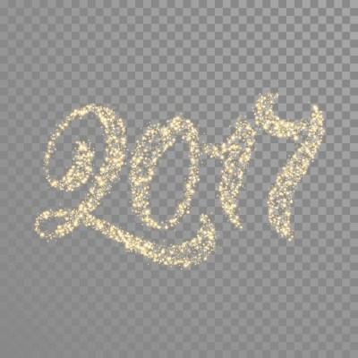 今年もはりきっていきましょう!