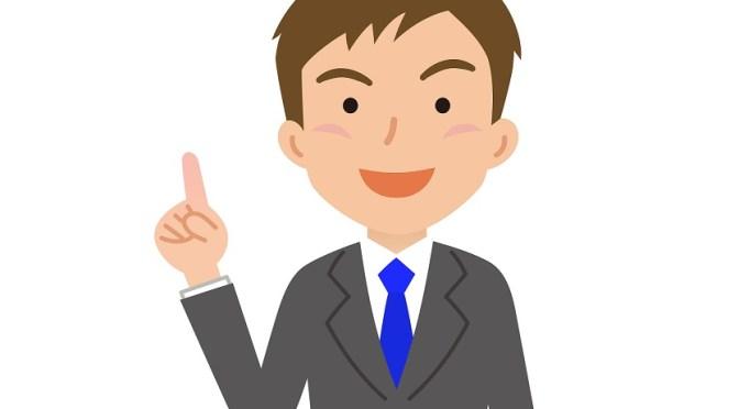 3/8(火)たからづか創業セミナー『創業するときのお金の話』