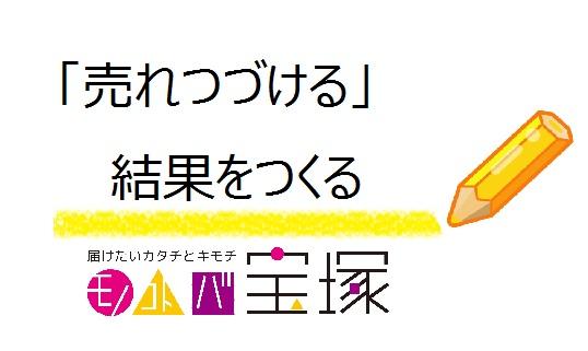 3/23(木)ブランド力強化セミナー