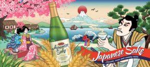 Japanese sake と書かれた浮世絵風イラスト