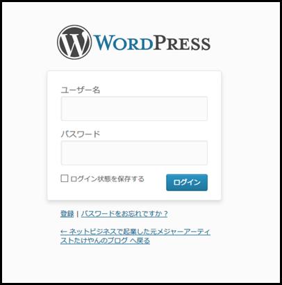 Wordpressdash01