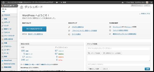 Wordpressdash03