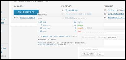 Wordpressdash08