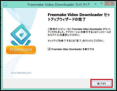 Freemake08