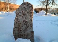 De meest noordelijke runesteen in Frösö