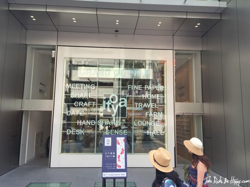 Itoya Ginza, Entrance