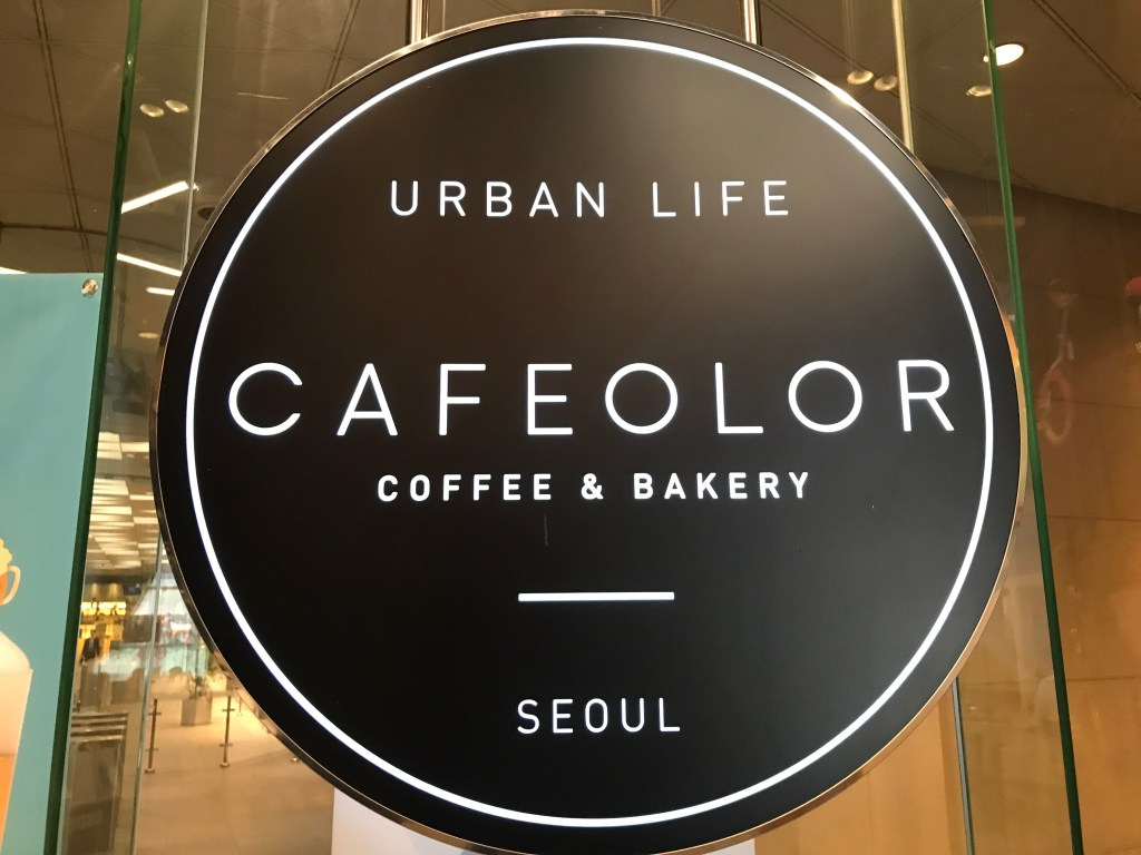best cafe seoul