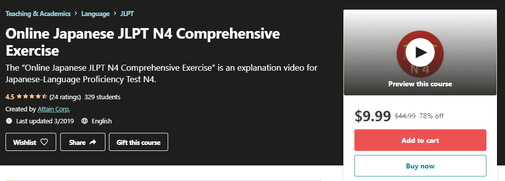 Online Japanese JLPT N4 Comprehensive Exercise