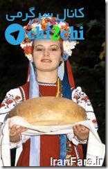 دختر اوکراینی در لباس محلی