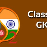 NCERT Class 2 GK Classes Online | CBSE | ICSE | Solutions & Worksheet