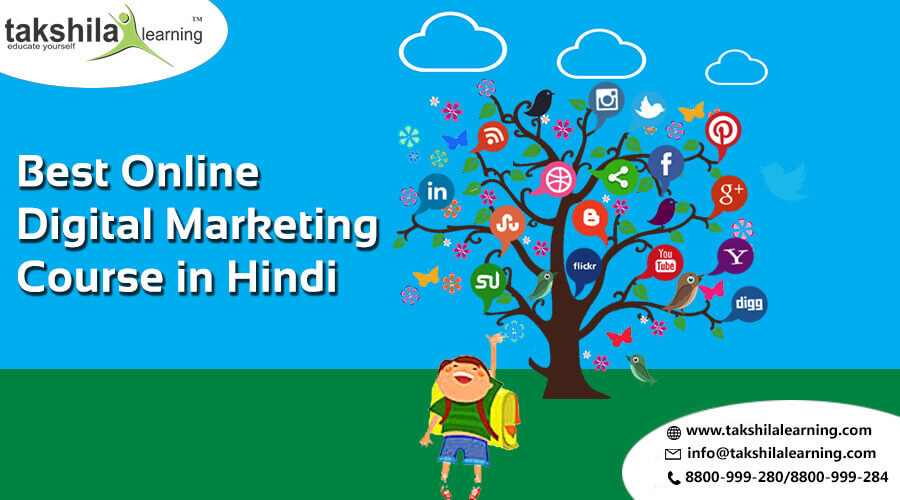 Best online Digital Marketing Course and classes,best digital marketing online course, Digital Marketing course in hindi,digital marketing course,digital marketing course online free,best online courses,online digital marketing courses