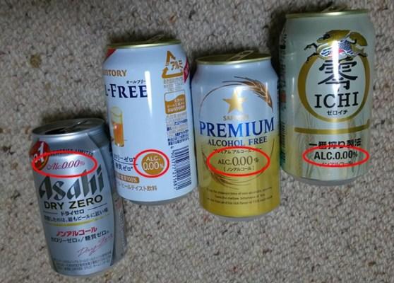 4大ビール
