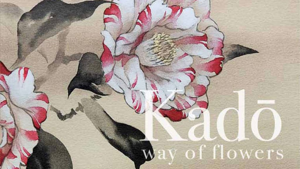 TAKUMI lifestyle - Kado the way of flowers - cover