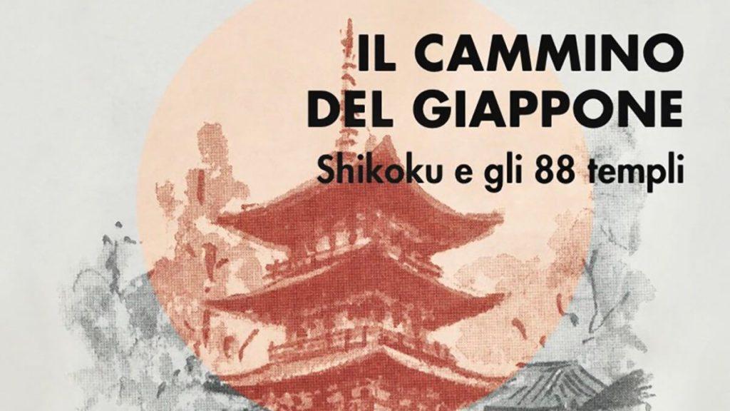 TAKUMI lifestlye - Luigi Gatti - Il cammino del Giappone_cover