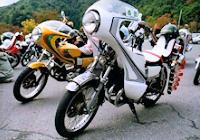 bosozoku bikes