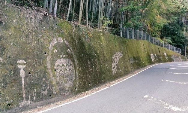 Japon : Un inconnu dessine des personnages de Ghibli dans la mousse végétale