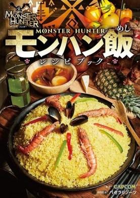 Livre-de-recettes-monster-hunter