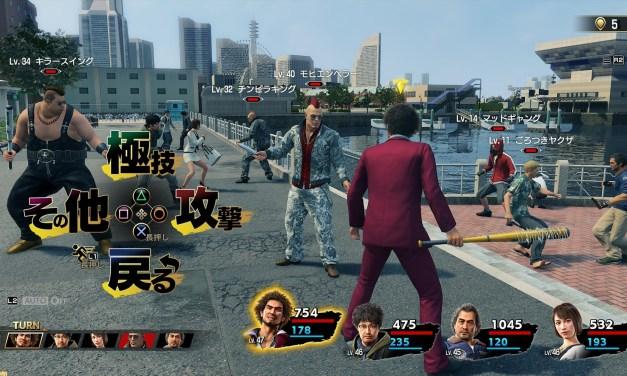 Une longue démonstration de gameplay pour Yakuza 7