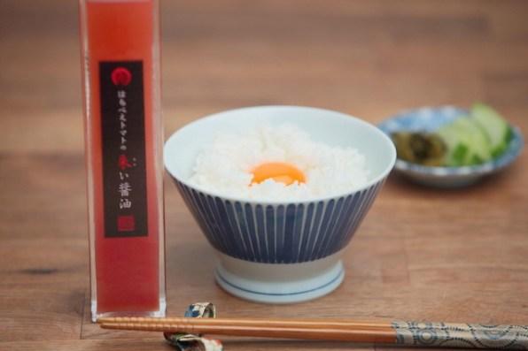 Japon-Shinsei-Kumamoto-Sauce-Soja-Rouge-001