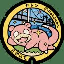 Yadon-manholes-japan-Sakaide
