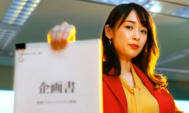 Une 9ème compilation de publicités japonaises par JapanThing