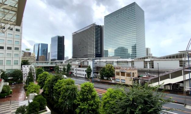 Japon: Une virée dans le quartier d'Osaki à Tokyo