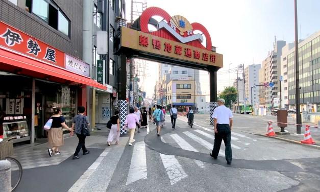 Japon: Une excursion dans le quartier de Sugamo à Tokyo