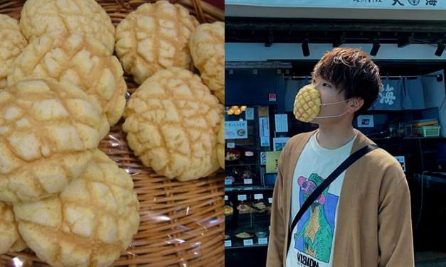Japon: Une entreprise japonaise invente le masque Melon Pan comestible !