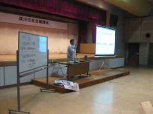 公開講座2肥料の袋で成分を説明