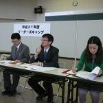 22藤田先生年間行事説明