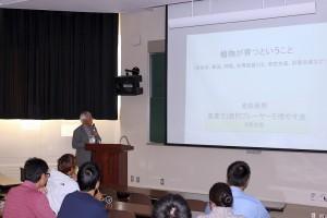 1 池田英男先生ご挨拶で公開講座が始まりました。