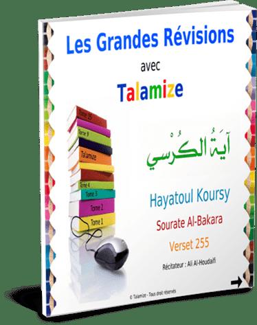 Apprendre Lire Larabe Avec Talamize TALAMIZE