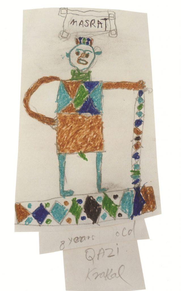 Masrat, age 8. Έργο παιδιού της φυλής των Καλάς, συλλογή ΜΕΠΤ - Αντίγραφο