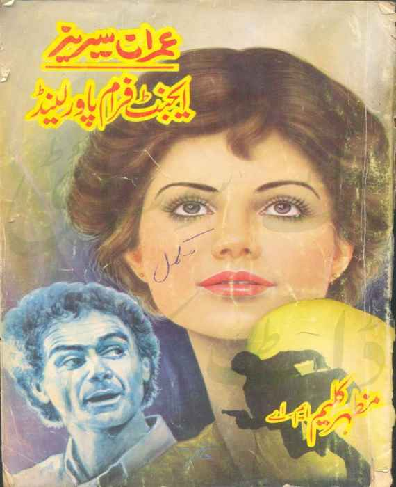 Agent From Power Land Imran Series by Mazhar Kaleem M.A