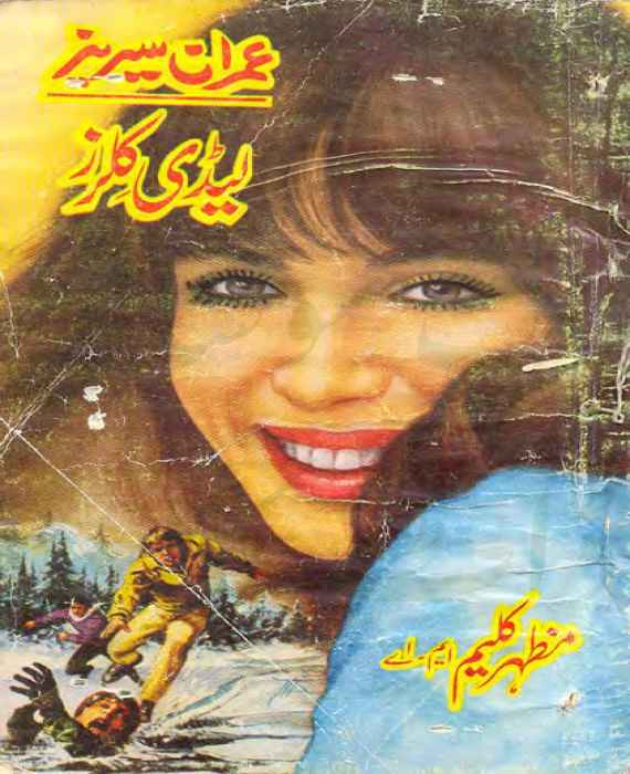 Lady Killers Imran Series by Mazhar Kaleem M.A