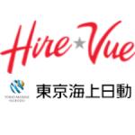 tokiomarinenichido-hirevue