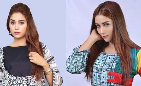 Pakistani Female Model Haya Khan