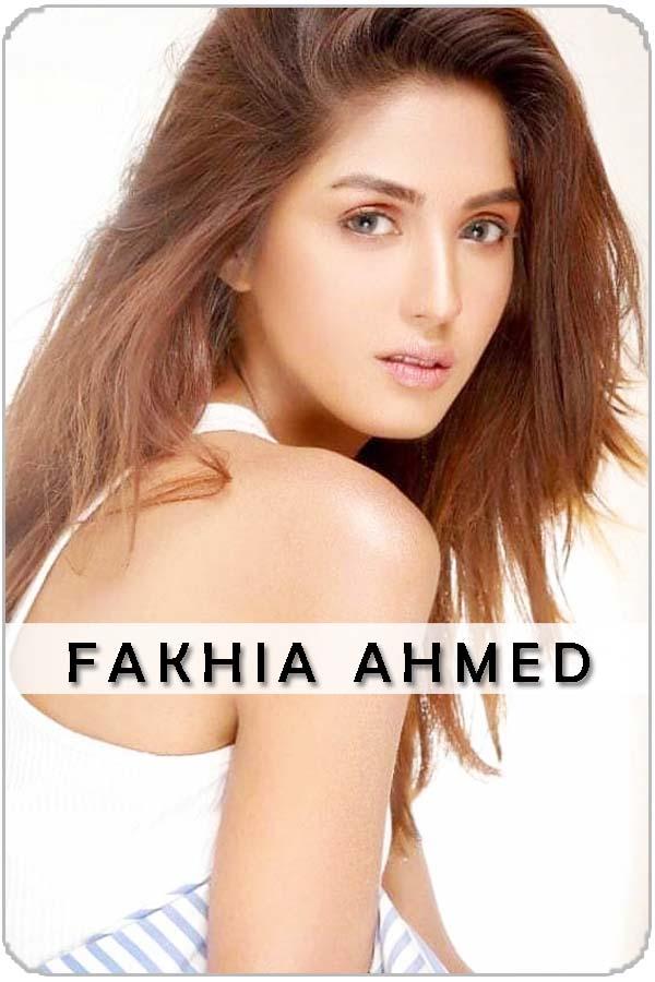 Pakistani Female Model Fakhia Ahmed