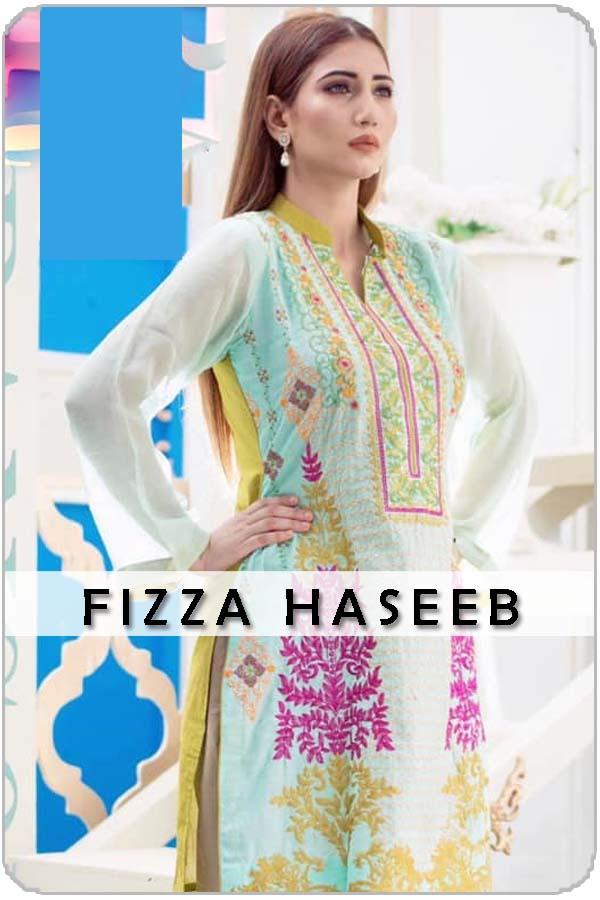 Pakistani Female Model Fizza Haseeb